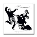 No means no! - Sticker (10x)